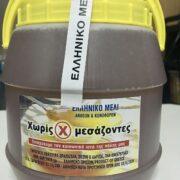 Μέλι Ανθέων-Κωνοφόρων -Ωραιοζίλη Κανιούρα