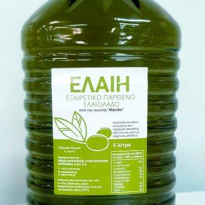 EXTRA VIRGIN OLIVE OIL-ΕΛΑΙΗ